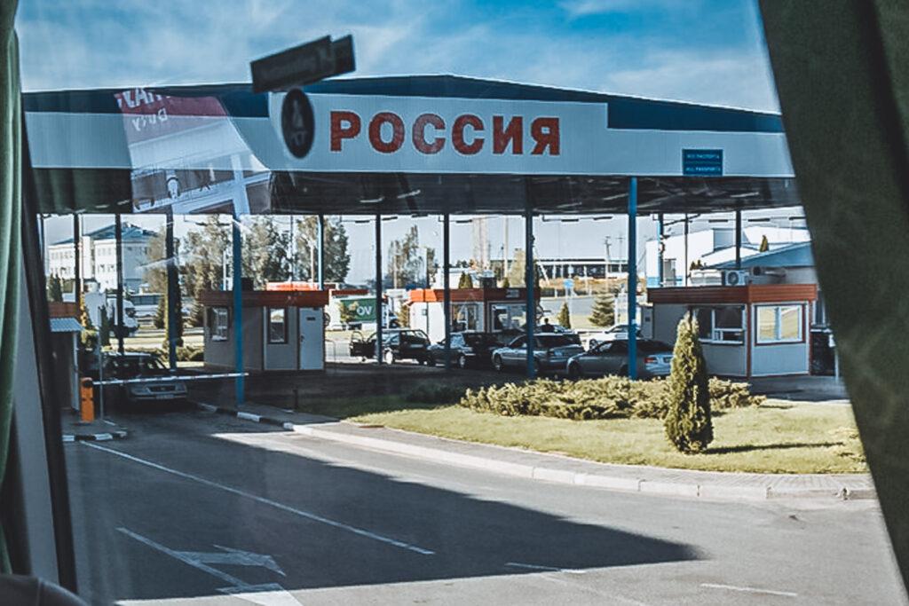 Chegar em Kaliningrado de ônibus, imigração na fronteira entre Rússia e Polônia