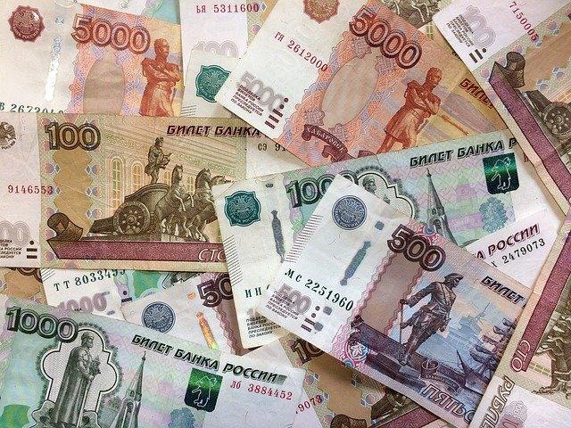Qual é a moeda da Rússia, rublo Russo