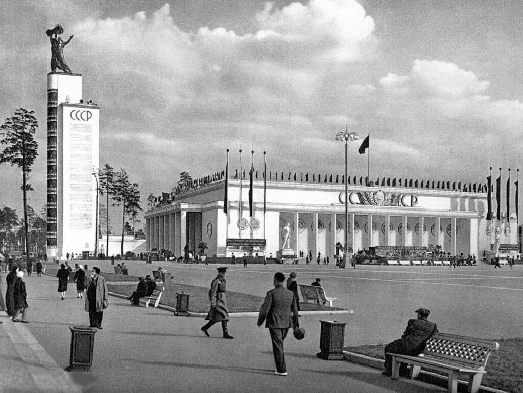 O parque soviético VDNKh em 1939, fotografia antiga