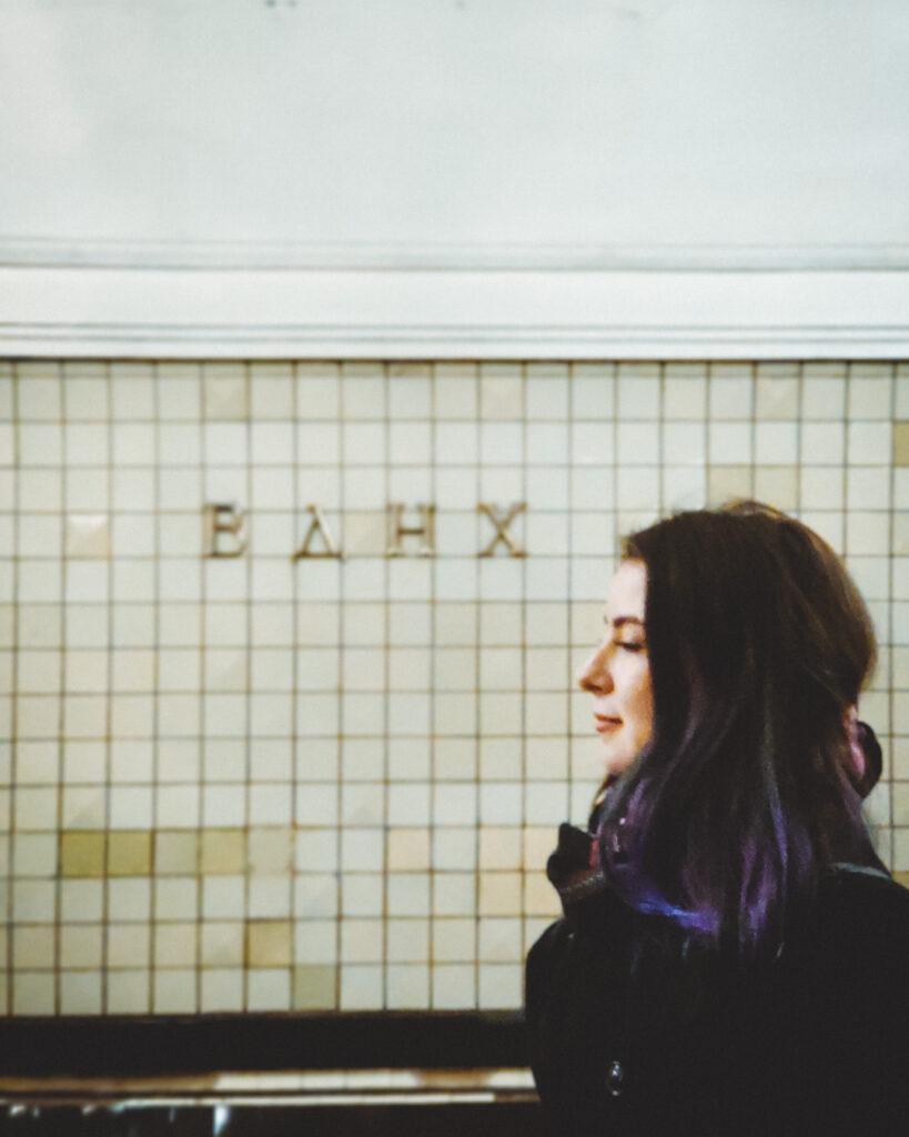 Como chegar no parque de Moscou VDNKh pelo metrô estação ВДНХ