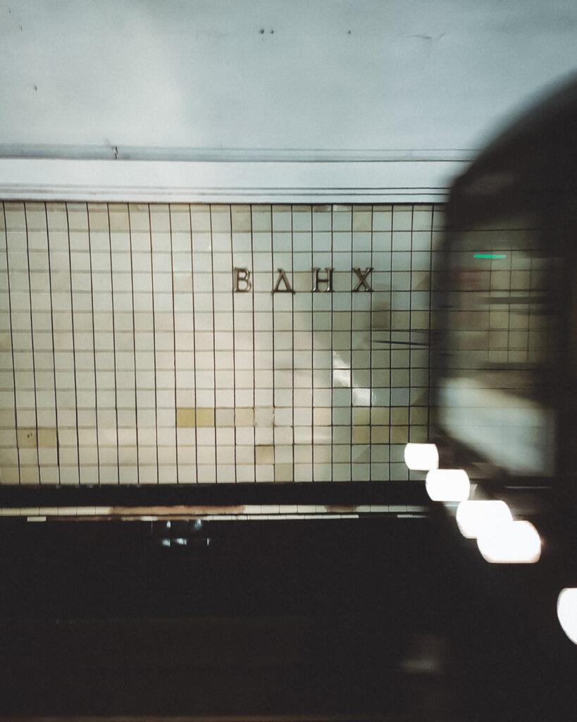 Como chegar no parque de Moscou pelo metrô estação ВДНХ