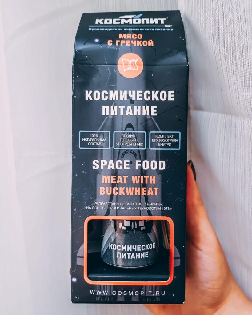 Comida Espacial, embalagem que pode ser trazida como souvenier de Moscou, com os tubos de comida que os Cosmonautas russos levam para o espaço